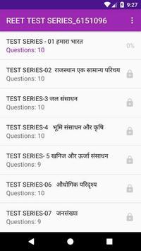 REET TEST SERIES screenshot 2