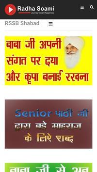 Radha Soami Beas poster