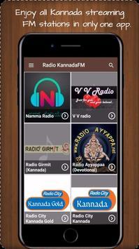 Kannada 24x7 FM Radio poster
