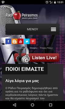 RadioPeirasmos screenshot 4