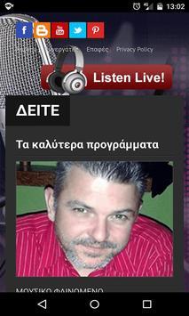 RadioPeirasmos apk screenshot