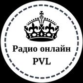 Радио онлайн PVL icon
