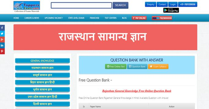 Rajasthan GK in Hindi - Free Important MCQs & Test poster
