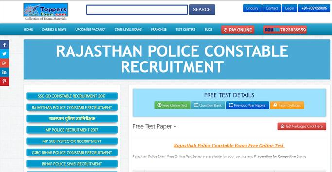 Rajasthan Police Constable Exam Free Online  Test screenshot 1