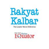 Rakyat Kalbar E-Paper icon