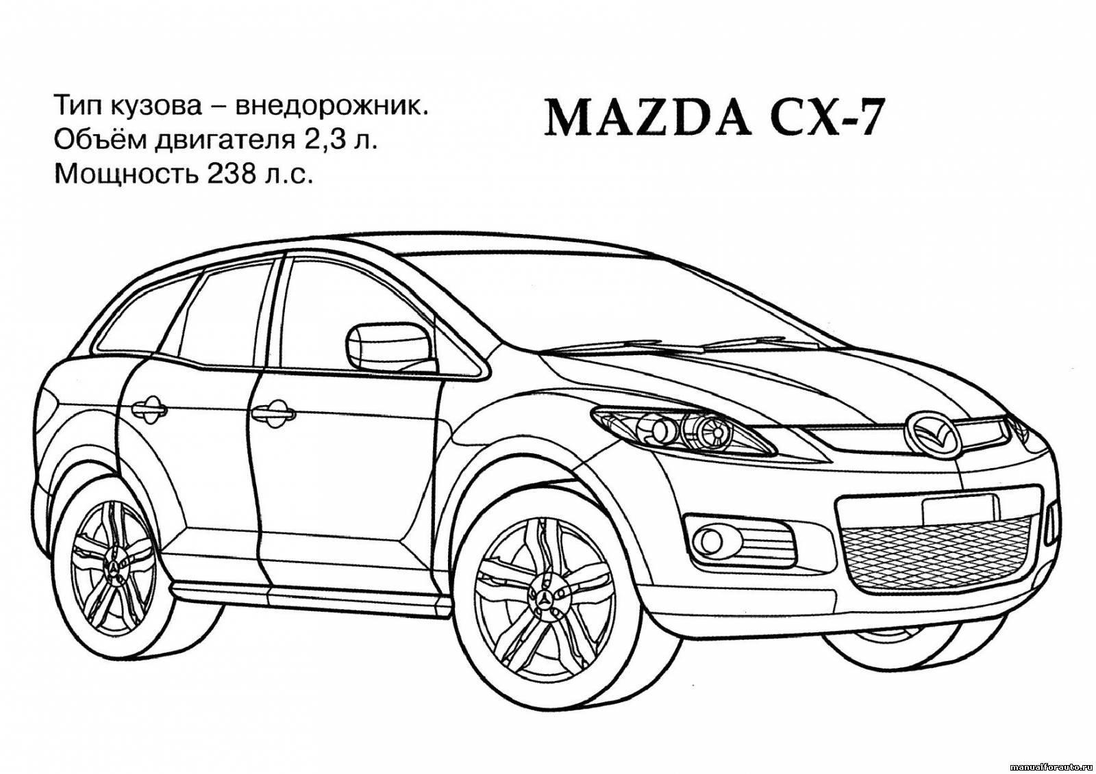 Раскраска для мальчиков Японские авто for Android - APK ...