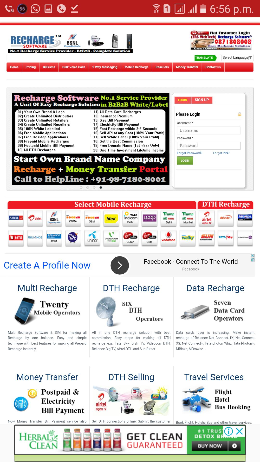 Recharge Software™B2B [HelpLine 0129-6991001] 3 0 for Android - APK