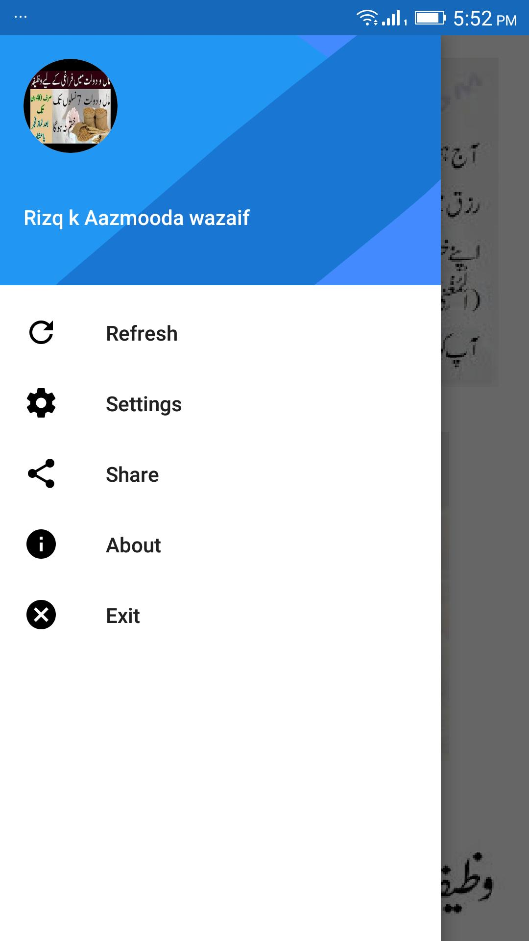 Rizq k wazaif mujarrab for Android - APK Download
