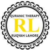 Ruqyah Al Shariah Black Magic Cure & Jinn Catching for Android - APK