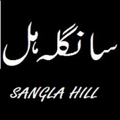 SANGLA HILL icon