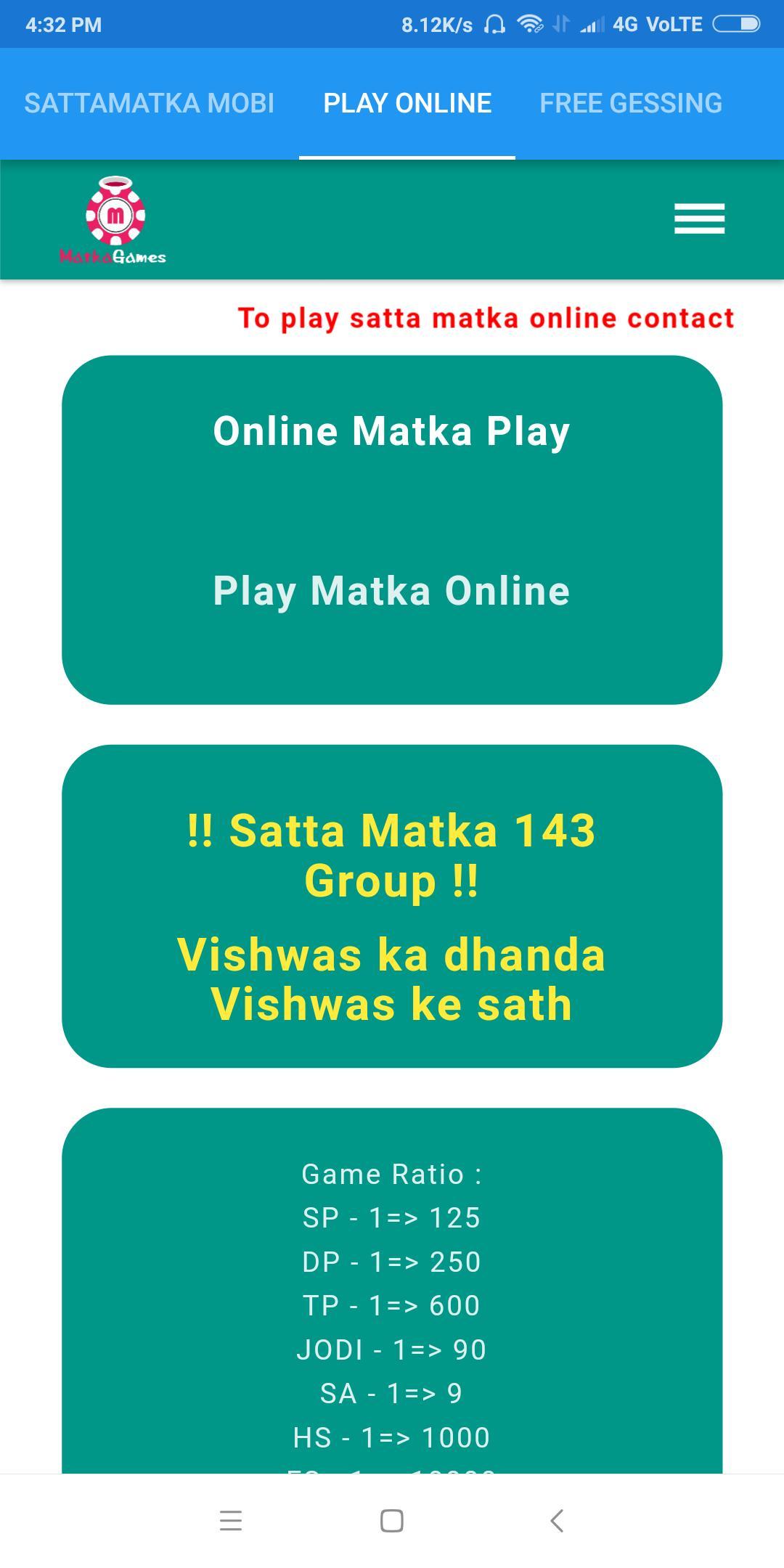 Free Android Namaskar Dosto - Mariagegironde