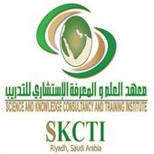SKCTI icon