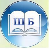 Школьная библиотека icon