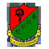 SJKC Good Shepherd Menggatal icon