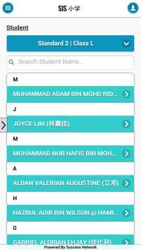 SMK Seri Kembangan apk screenshot