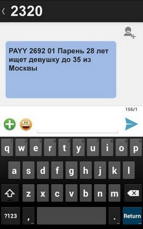 Смс Чат Онлайн Знакомств Хабаровск