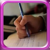 SSC Exams icon