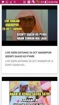 SSDN LIVE apk screenshot