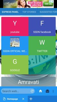 SSDN WEB BROWSER poster