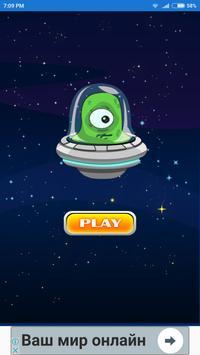 Stupid UFO Alien apk screenshot