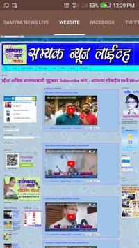 Samyak News Live poster