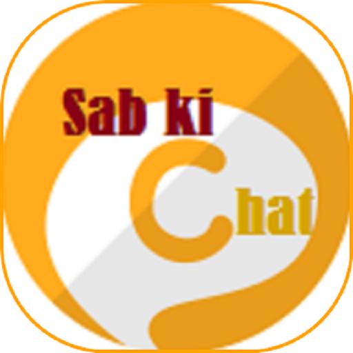 Chat Lounge
