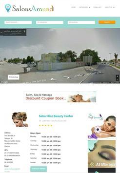 Sahar Riaz Beauty Center poster
