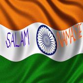 Salam Namaste - Indian Messenger icon