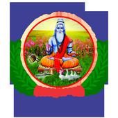 SavithaSampada icon