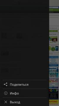Syasnews screenshot 1
