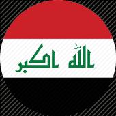 Search hotels price Iraq icon