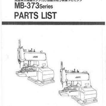 Sewing Machine Parts Manual poster