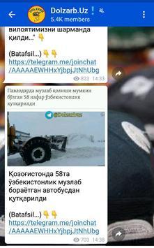 Shok.Uz  Shok Yangiliklar screenshot 4