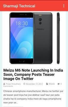 Sharmaji Technical apk screenshot