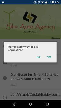 Shiv Auto Agency screenshot 3