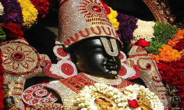 श्री बालाजी Live Wallpaper apk screenshot