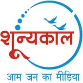 Shunyakal icon