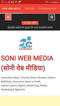 Soni Web Media poster