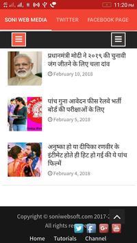 Soni Web Media screenshot 7