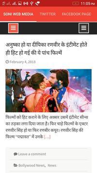 Soni Web Media screenshot 4
