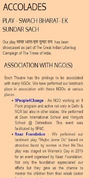 Soch Theatre-Be The Change apk screenshot