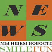 SmileFunRu - Мы ищем новости! icon