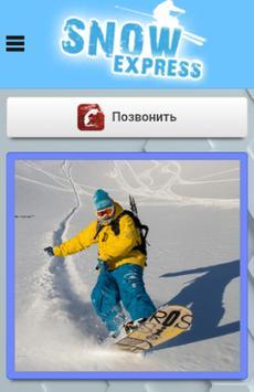 Snow express poster