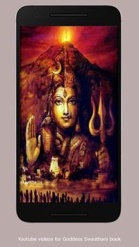 Swasthani poster