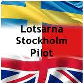 Stockholm Pilot icon