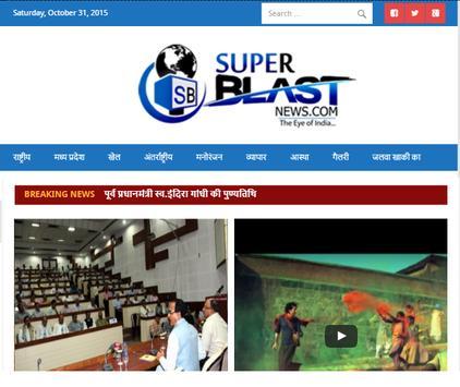 Superblastnews screenshot 1