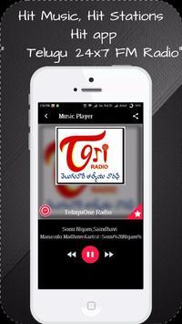 TELUGU 24x7 FM screenshot 5