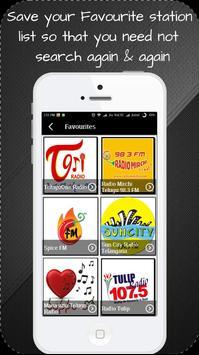 TELUGU 24x7 FM screenshot 6