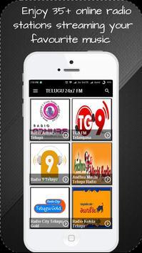 TELUGU 24x7 FM screenshot 1