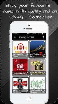 TELUGU 24x7 FM screenshot 2